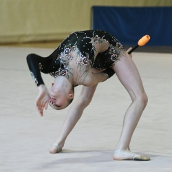 Bianca Gajsek Maksimir